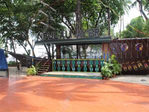 Pulau Ayer Panggung Ojar